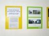 Fotokroužek 2012 - 43. výstava skupiny SPŠP-COP Zlín na Velehradì 6.2.-31.3.2012